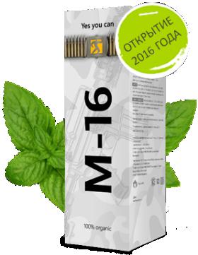 Спрей М-16 — купить М16, отзывы и рекомендации по употреблению спрея для потенции