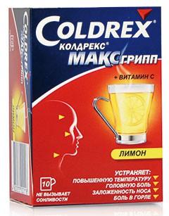Колдрекс от простуды