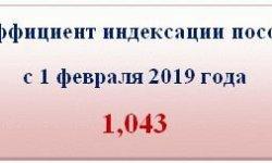 Собянинские выплаты при рождении первого ребенка 2021