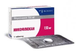 таблетки микофлюкан от молочницы