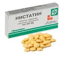 таблетки нистатин при кандидозе