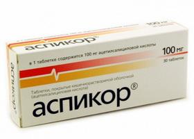 Аспикор  при алкаптонурии
