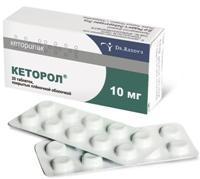 Кеторол при алкаптонурии