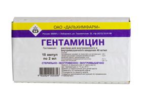 Гентамицин ампулы от бартонеллеза