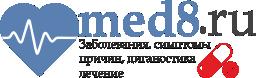 Медицинский портал MED8.