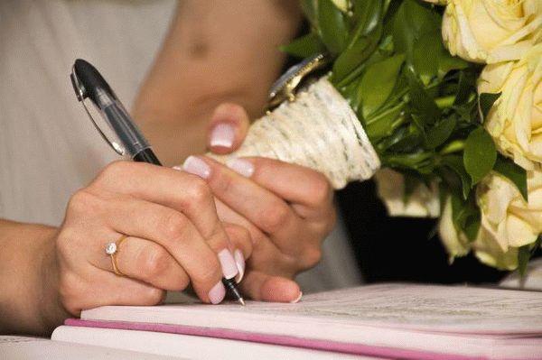 Брачный договор до заключения брака особенности оформления