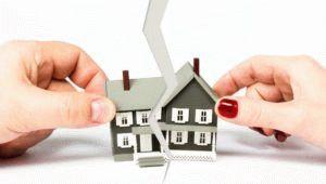 Как суд делит ипотечную квартиру
