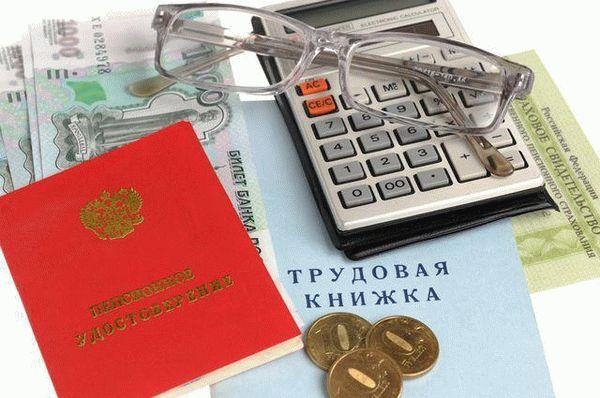 Порядок формирования накопительной части пенсии в 2019 году, как узнать ее размер и получить выплату