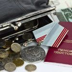 Пенсия по старости без трудового стажа, какая будет